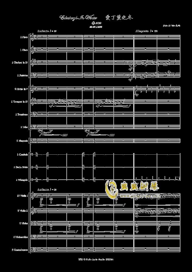 爱丁堡之冬钢琴谱 第1页