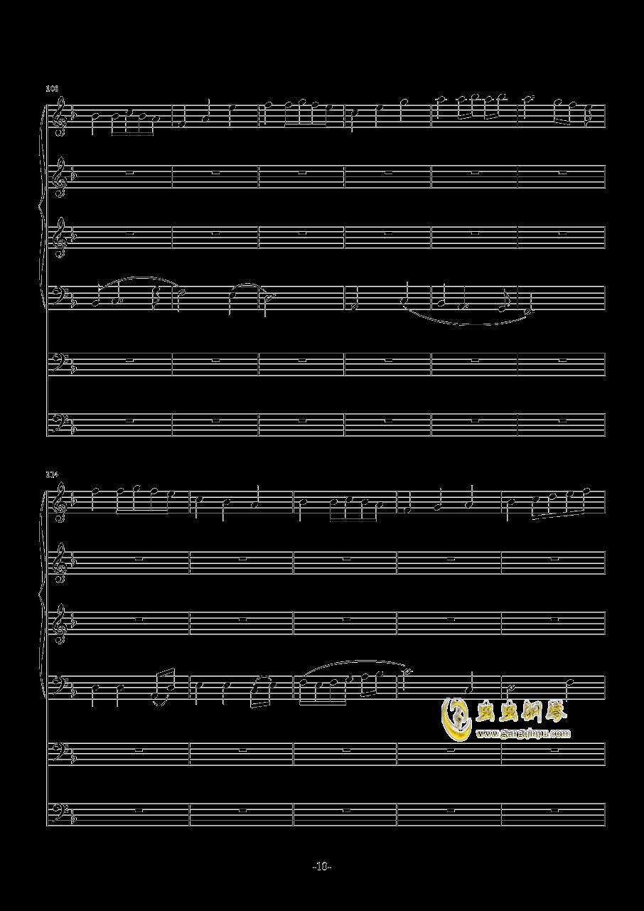 机械木偶的马戏团钢琴谱 第10页