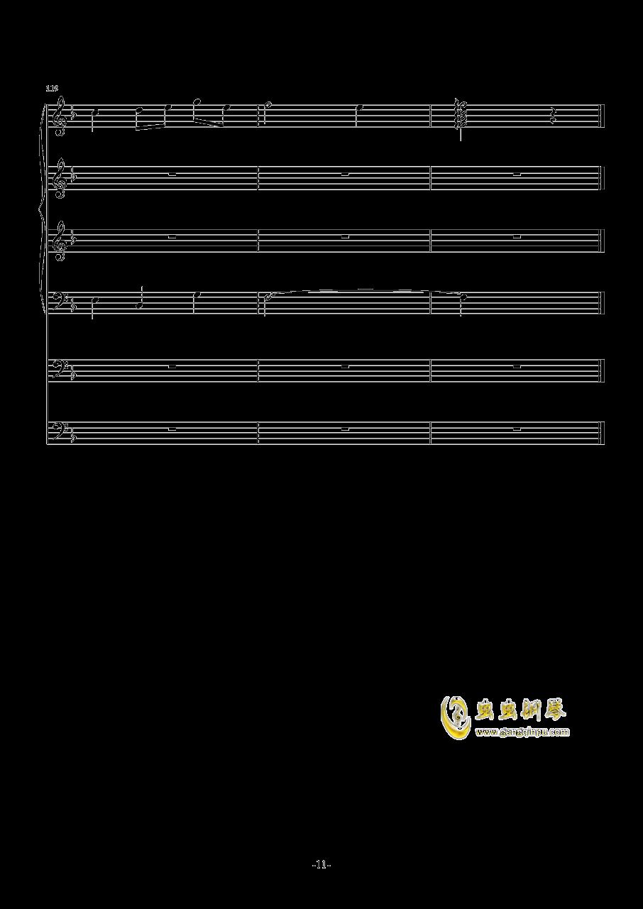 机械木偶的马戏团钢琴谱 第11页