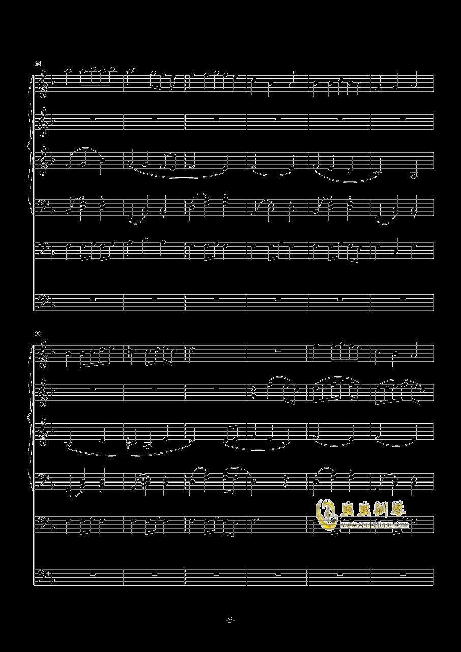 机械木偶的马戏团钢琴谱 第3页
