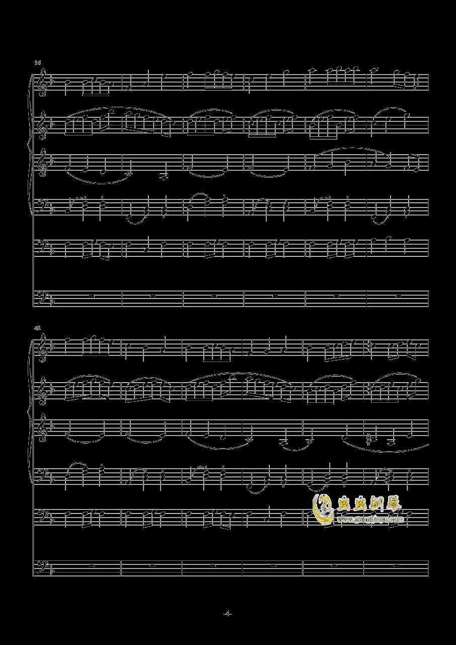 机械木偶的马戏团钢琴谱 第4页