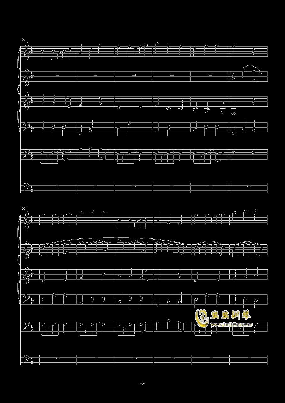 机械木偶的马戏团钢琴谱 第6页