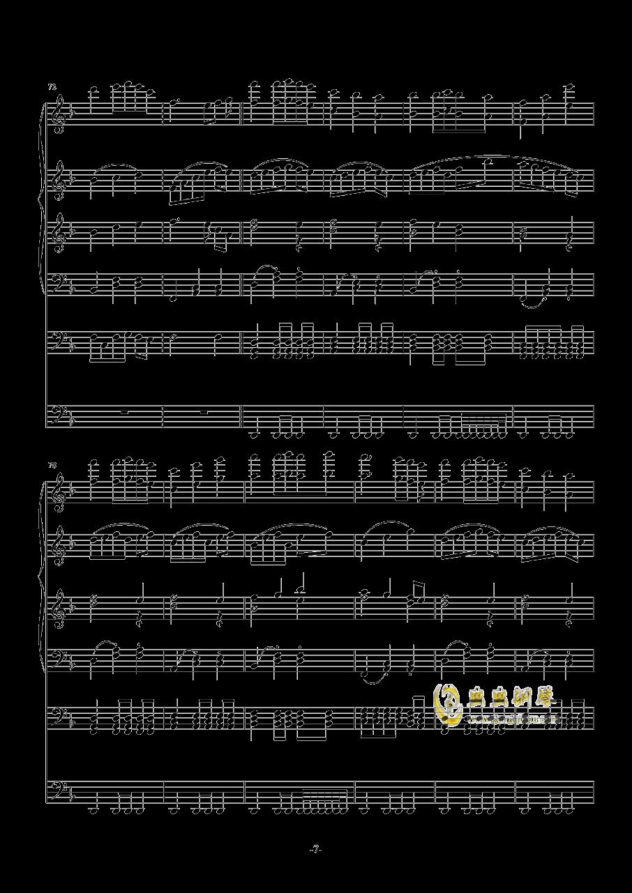 机械木偶的马戏团钢琴谱 第7页