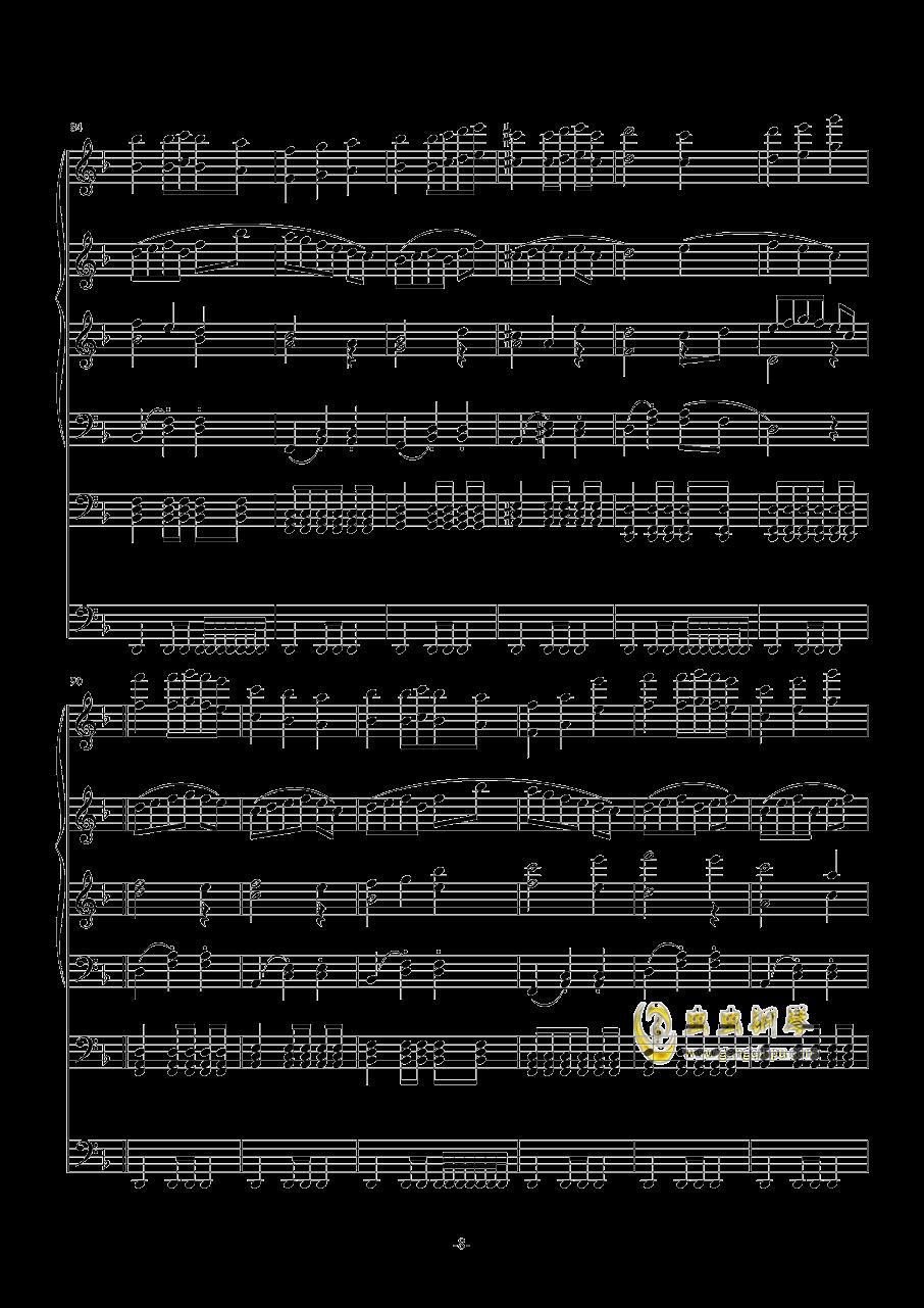 机械木偶的马戏团钢琴谱 第8页