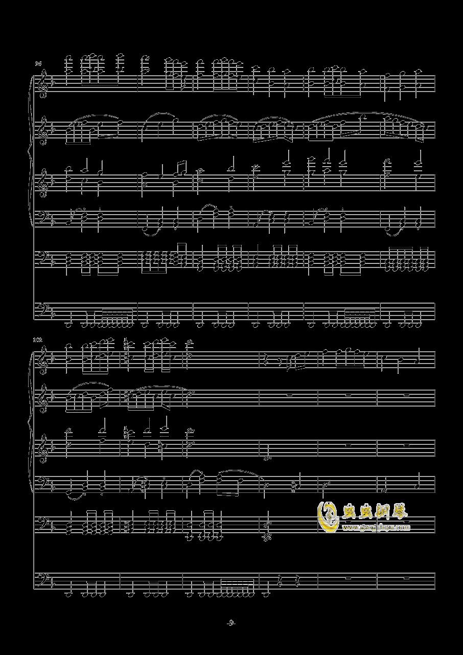 机械木偶的马戏团钢琴谱 第9页