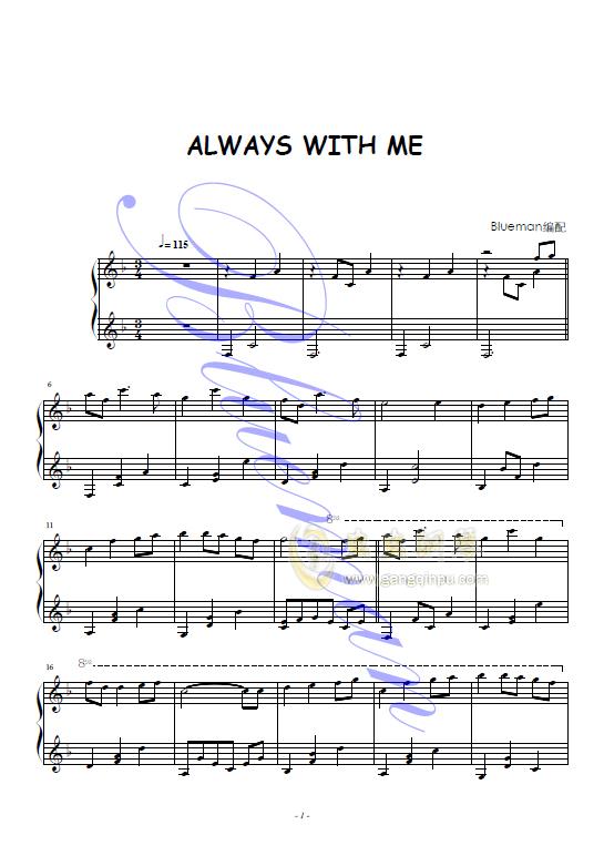 always with me萨克斯谱子