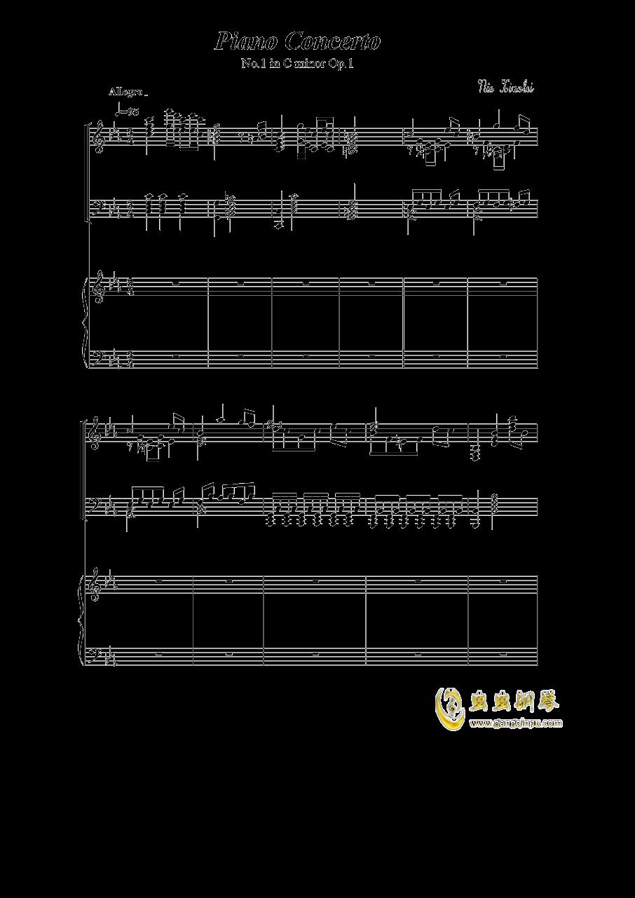 Piano Concerto I钢琴谱 第1页