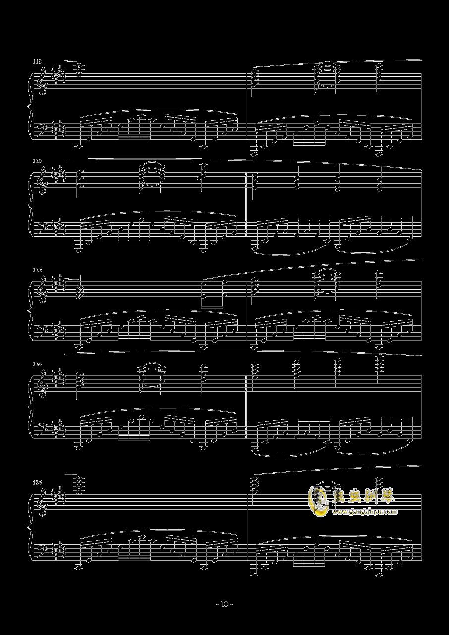 幽雅地绽放吧钢琴谱 第10页