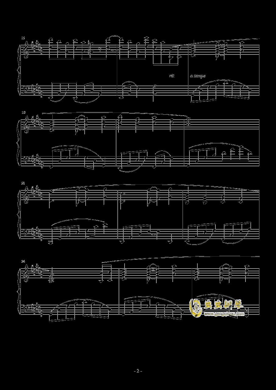 幽雅地绽放吧钢琴谱 第2页