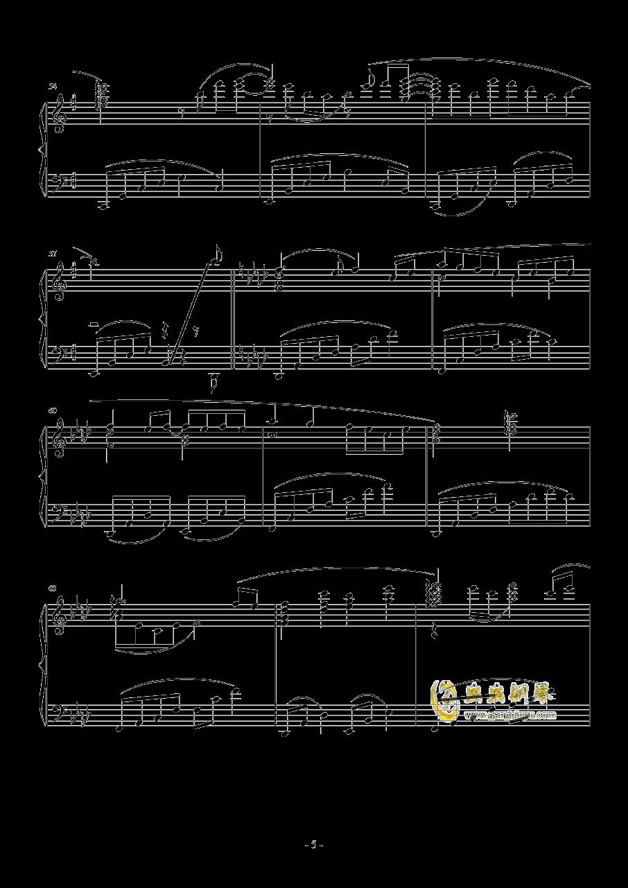 幽雅地绽放吧钢琴谱 第5页