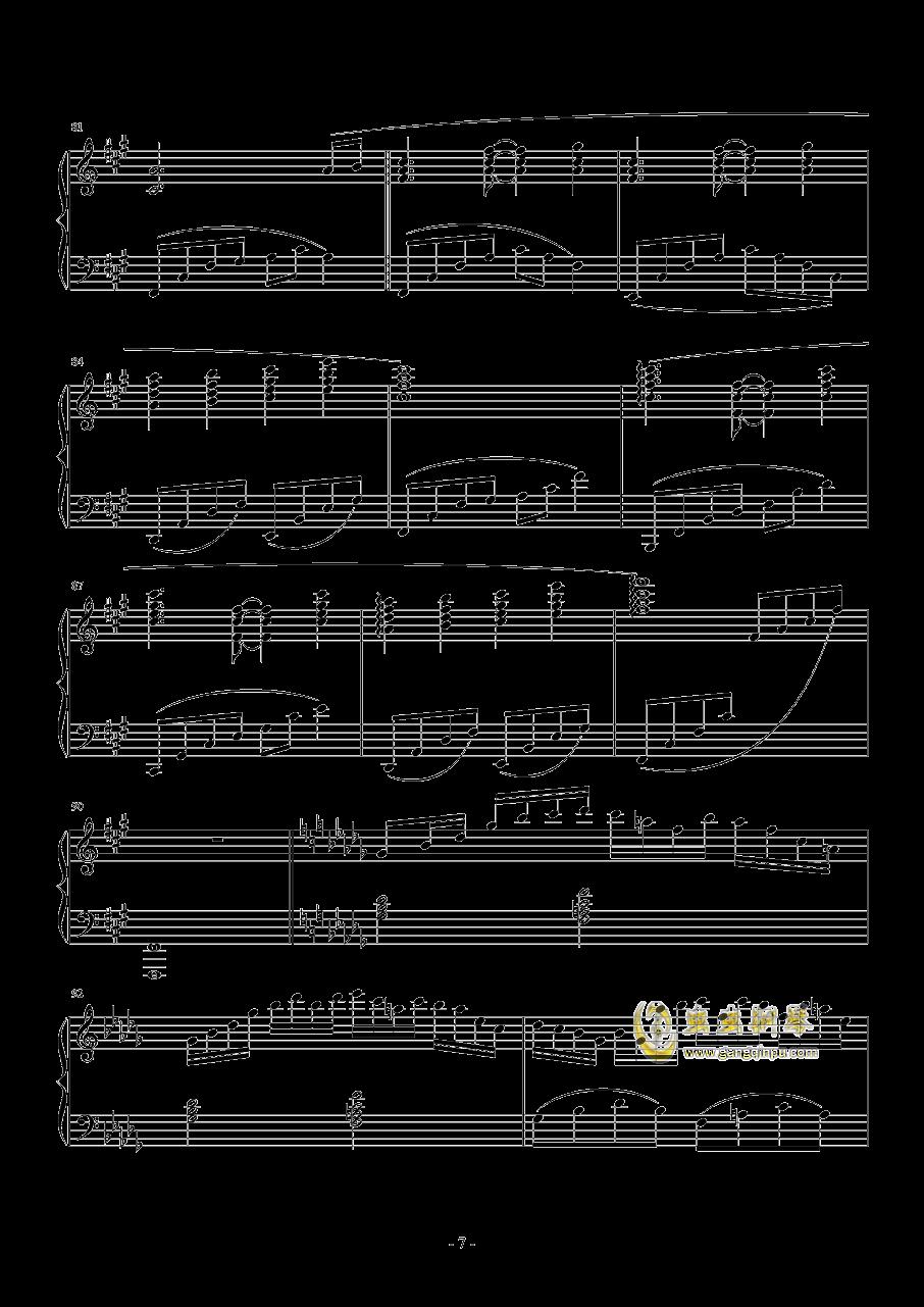 幽雅地绽放吧钢琴谱 第7页