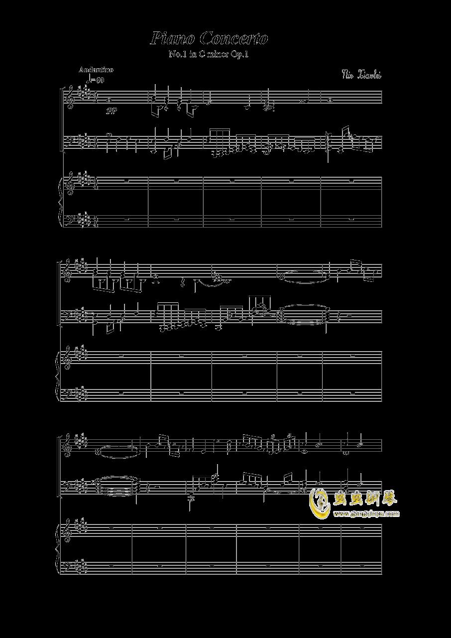 Piano Concerto I (2 mov)钢琴谱 第1页