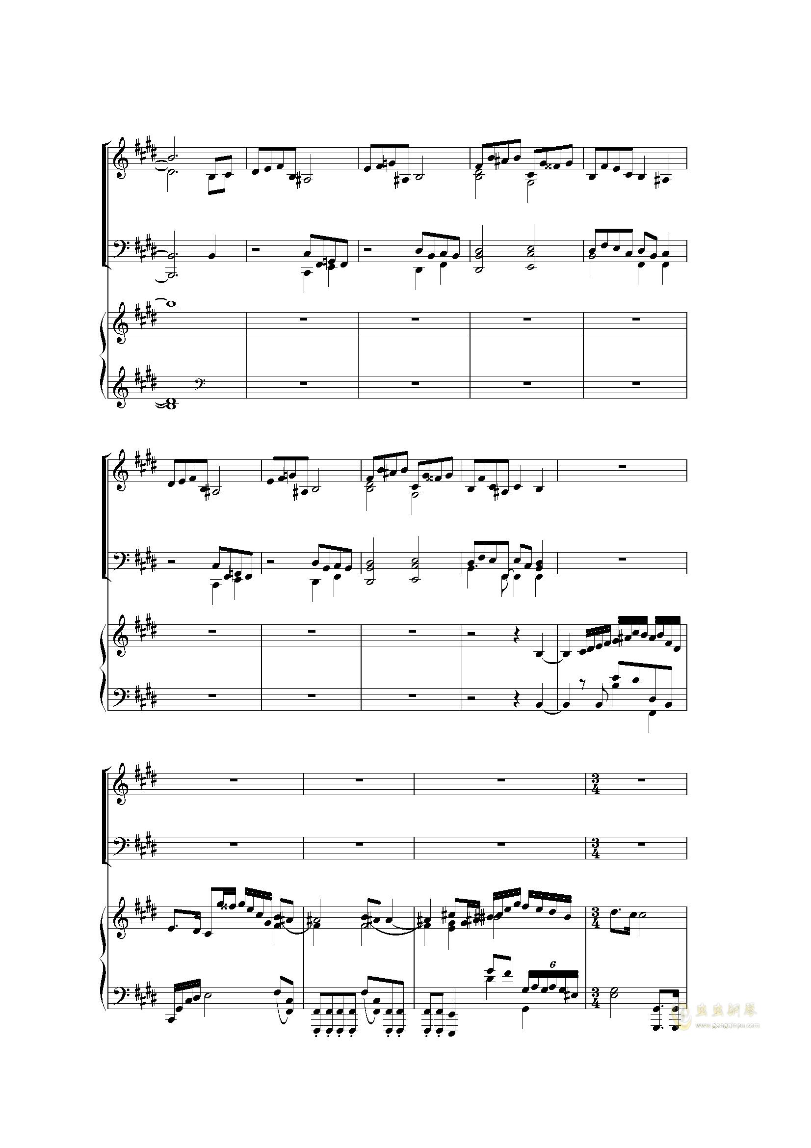 Piano Concerto I (2 mov)钢琴谱 第8页