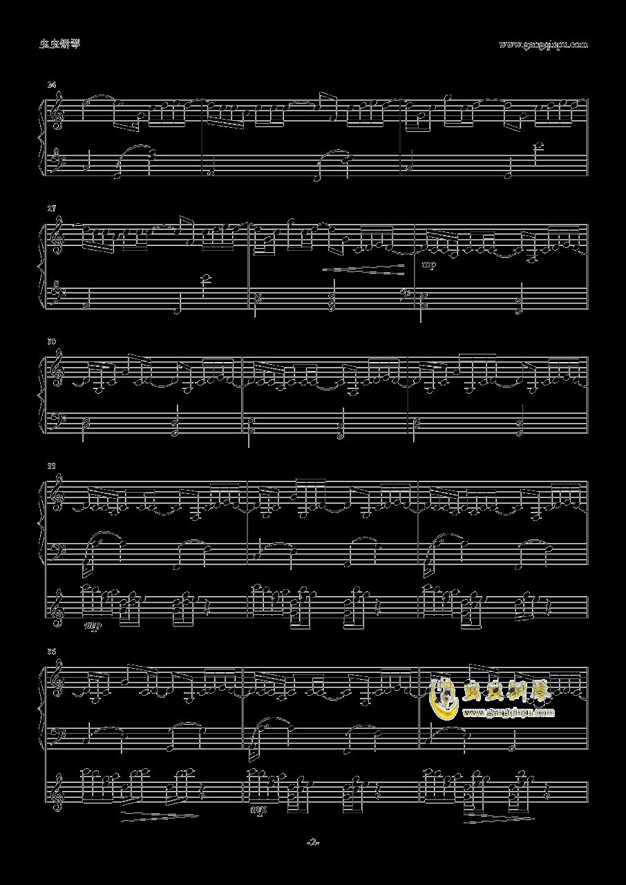 かたわれ�r钢琴谱 第2页