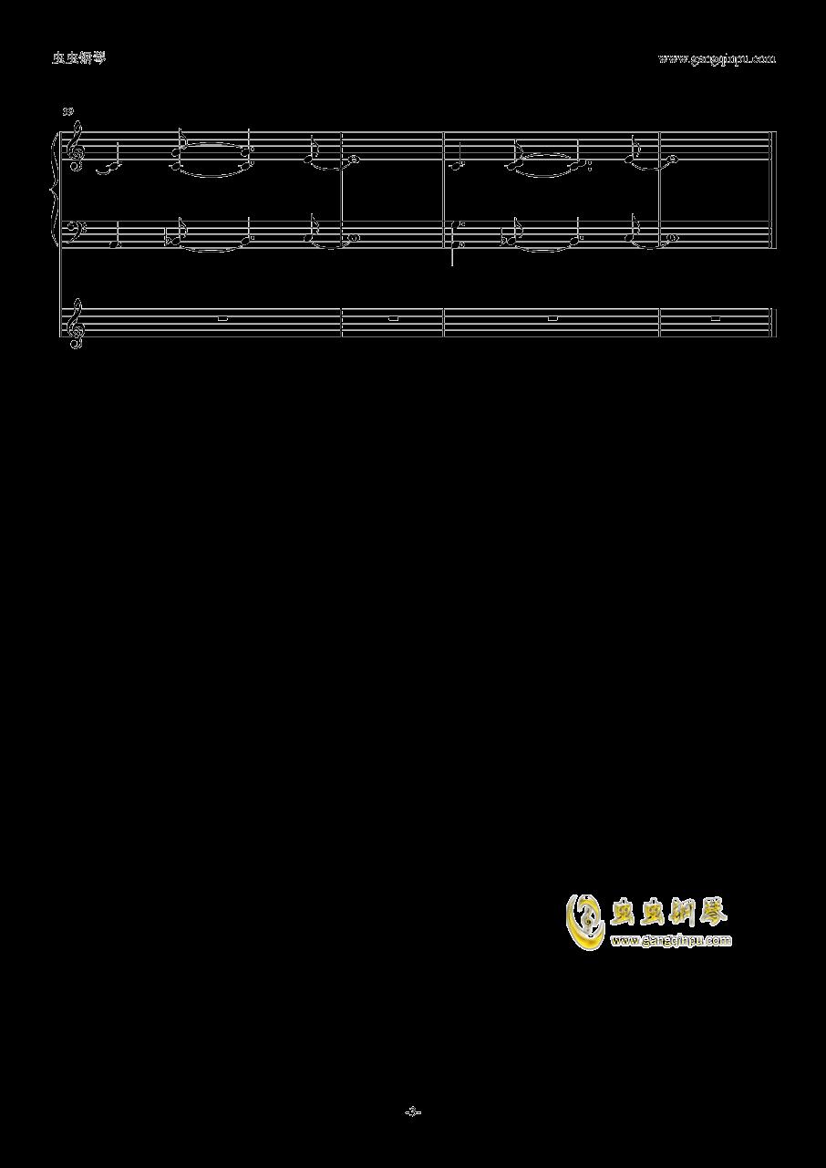 かたわれ�r钢琴谱 第3页