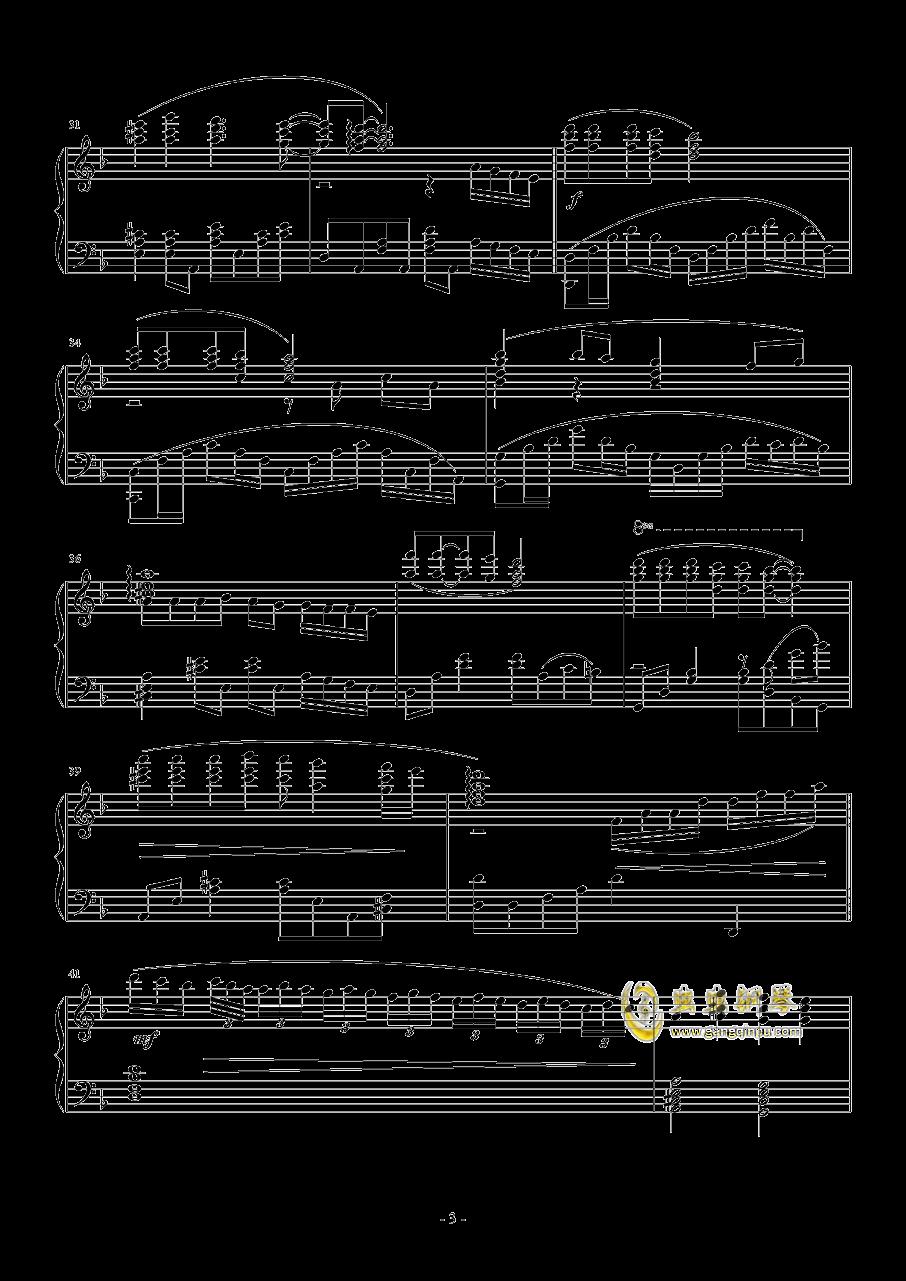 ��心酒店钢琴谱 第3页