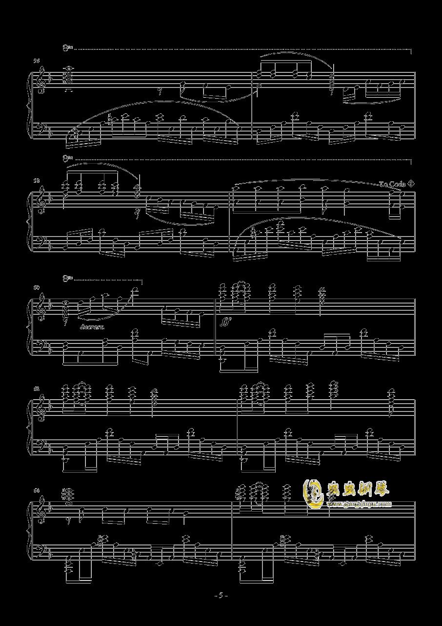 ��心酒店钢琴谱 第5页
