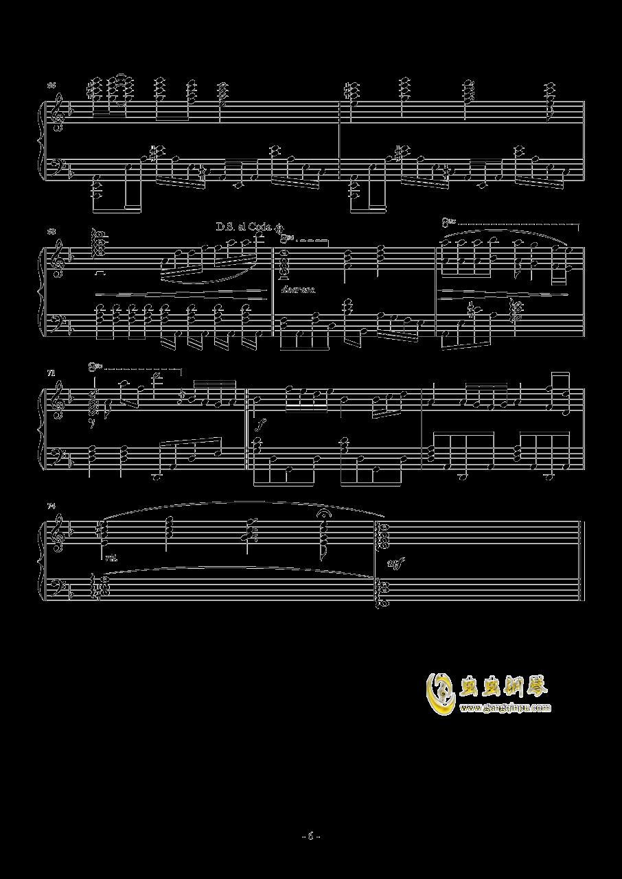 ��心酒店钢琴谱 第6页
