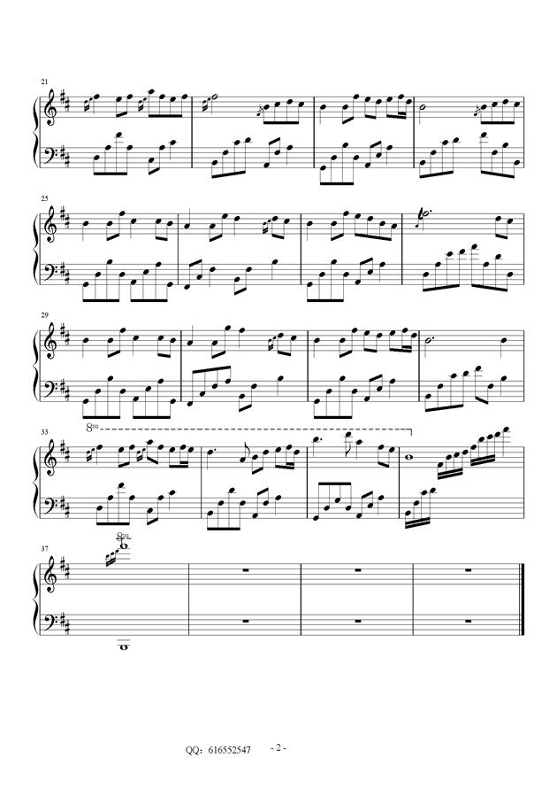 夜的钢琴曲23钢琴谱 第2页
