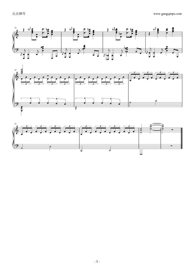 功夫熊猫3天煞主题曲钢琴谱 第3页