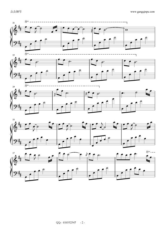 夜的钢琴曲25-金龙鱼优化版钢琴谱 第2页