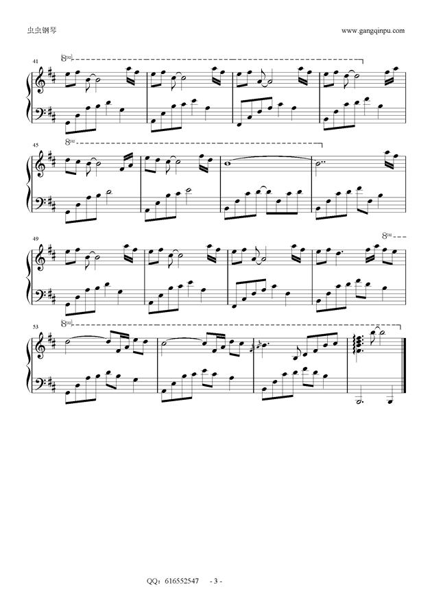 夜的钢琴曲25-金龙鱼优化版钢琴谱 第3页