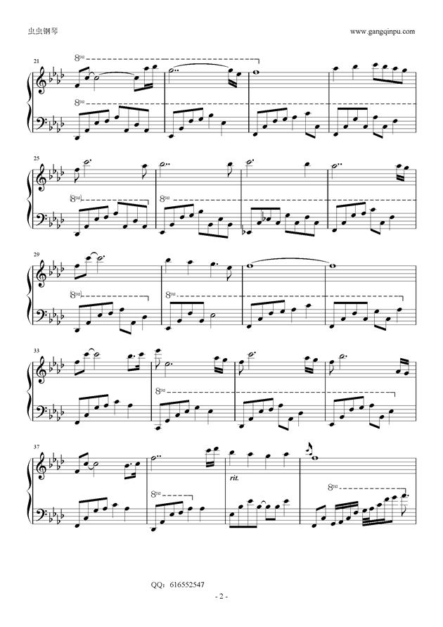 夜的钢琴曲27钢琴谱 第2页