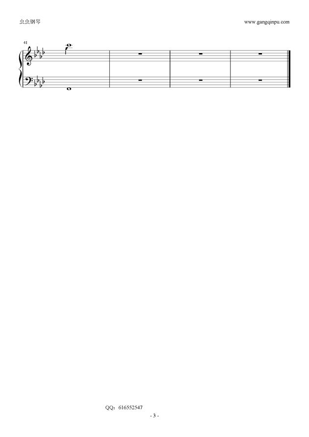 夜的钢琴曲27钢琴谱 第3页