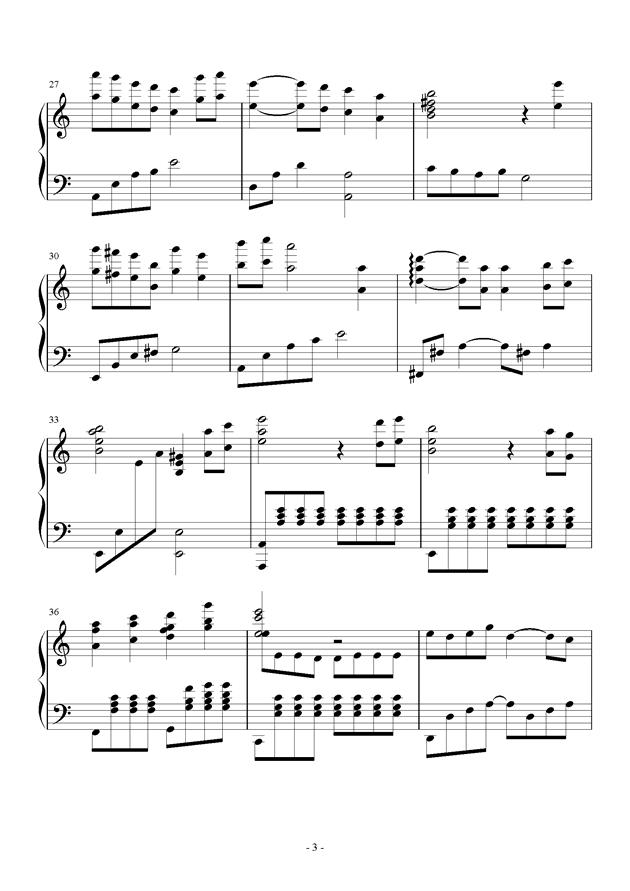 来自星星的你配乐钢琴谱 第3页