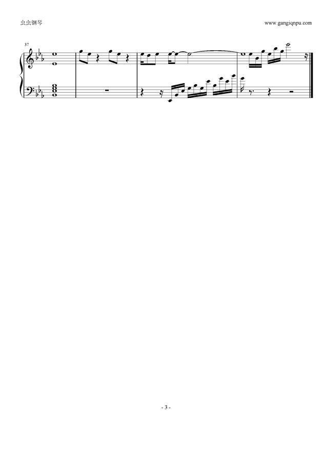 刀剑神域第一季ED1钢琴谱 第3页