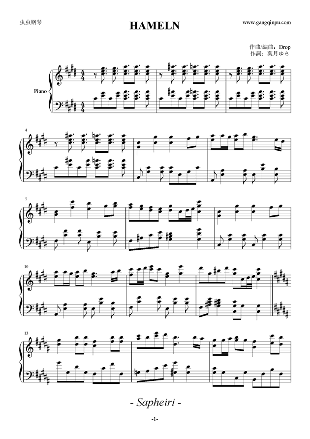 HAMELN钢琴谱 第1页