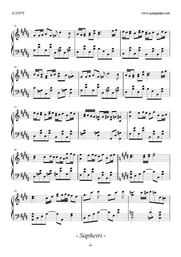 HAMELN钢琴谱 第3页