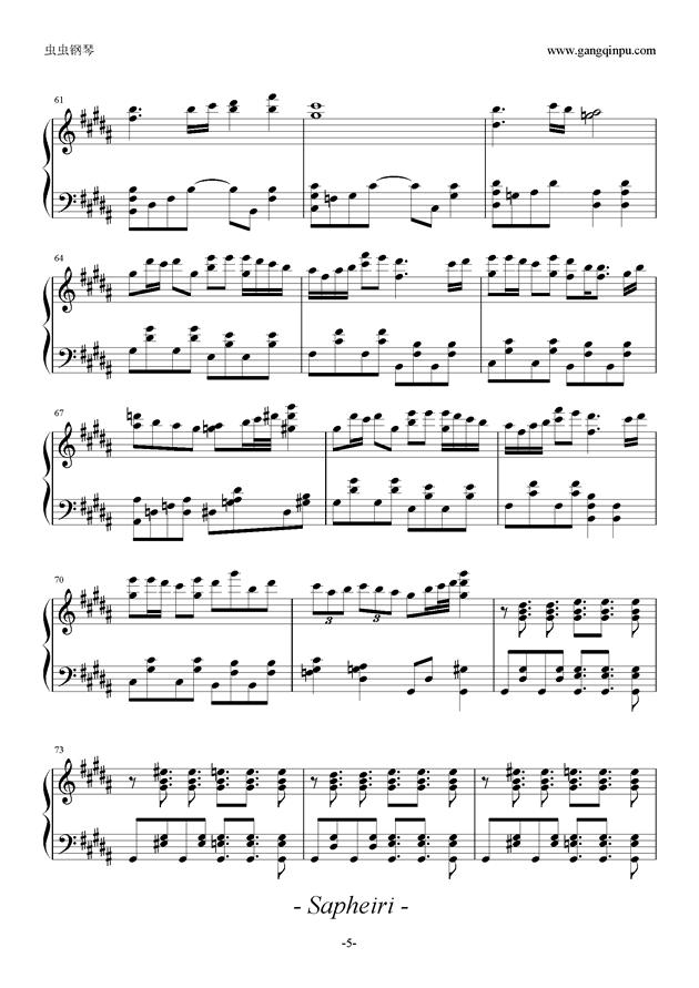 HAMELN钢琴谱 第5页