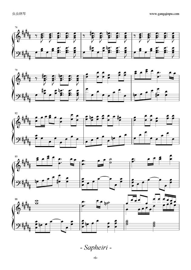 HAMELN钢琴谱 第6页