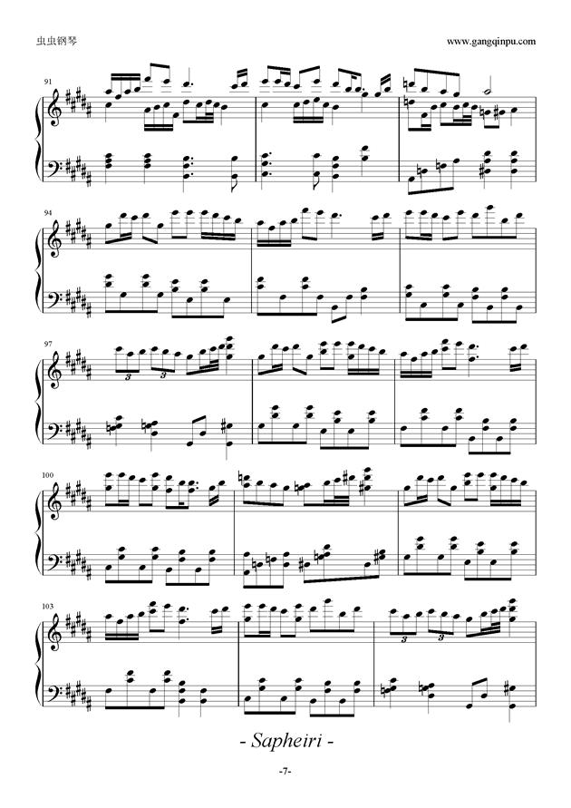 HAMELN钢琴谱 第7页