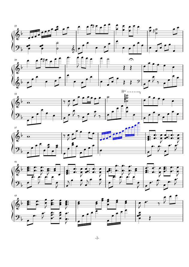 画心全世界失眠合久必婚钢琴谱 第2页