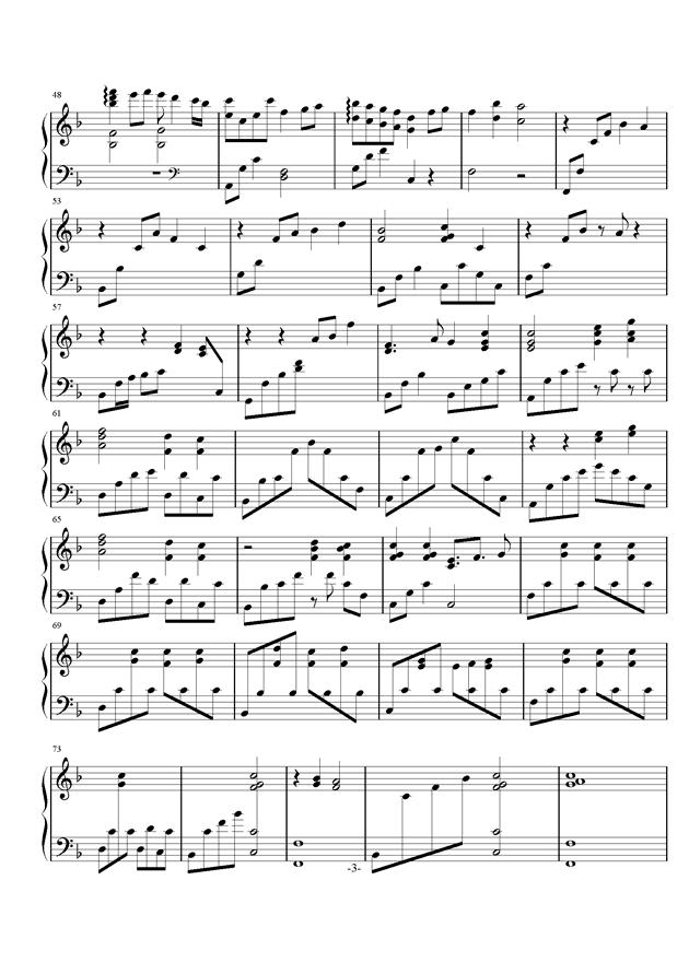 画心全世界失眠合久必婚钢琴谱 第3页