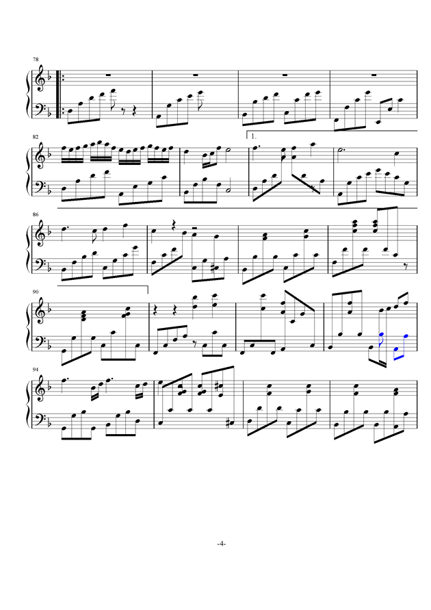 画心全世界失眠合久必婚钢琴谱 第4页