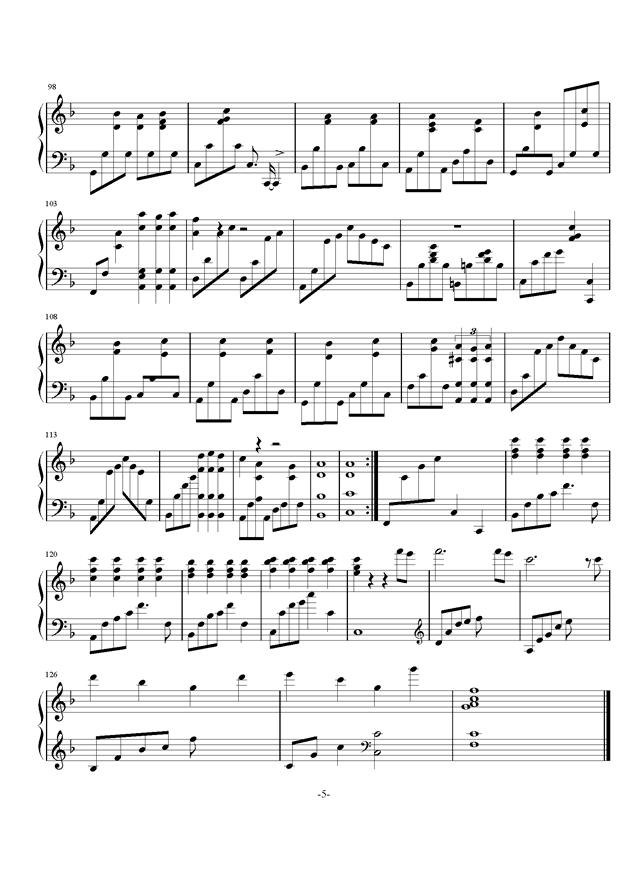 画心全世界失眠合久必婚钢琴谱 第5页