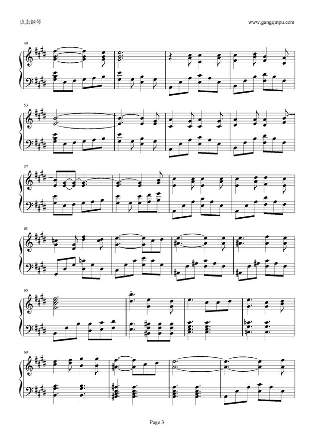あなたがいた森钢琴谱