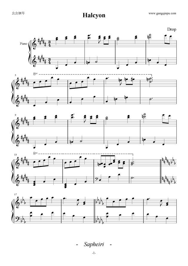 【�~月ゆら】Halcyon【清�L明月】钢琴谱 第1页