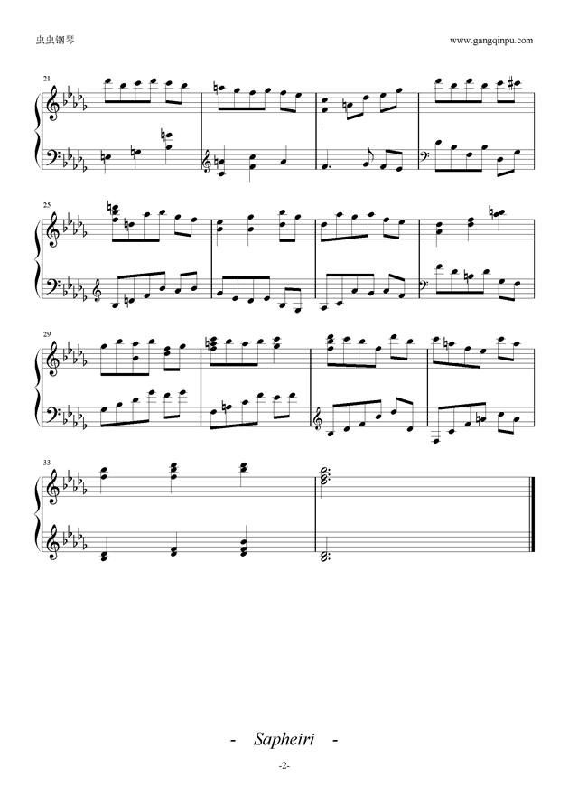 【�~月ゆら】Halcyon【清�L明月】钢琴谱 第2页