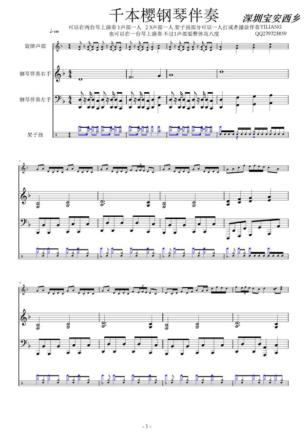 琴奏曲谱_拌奏曲谱网
