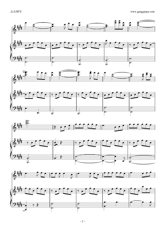 春天里原版伴奏钢琴谱 第2页