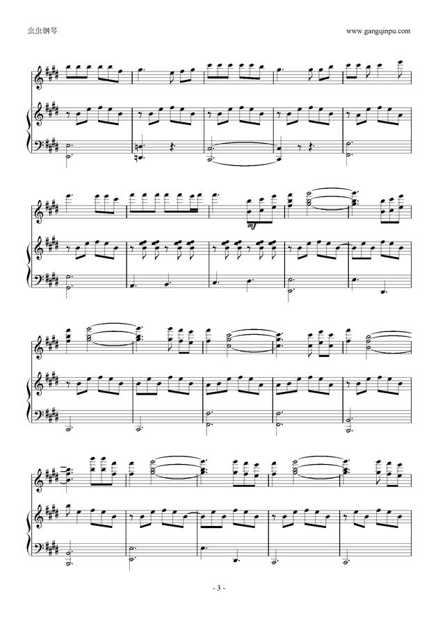 春天里原版伴奏钢琴谱 第3页