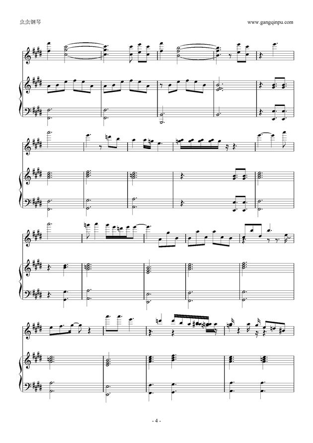 春天里原版伴奏钢琴谱 第4页