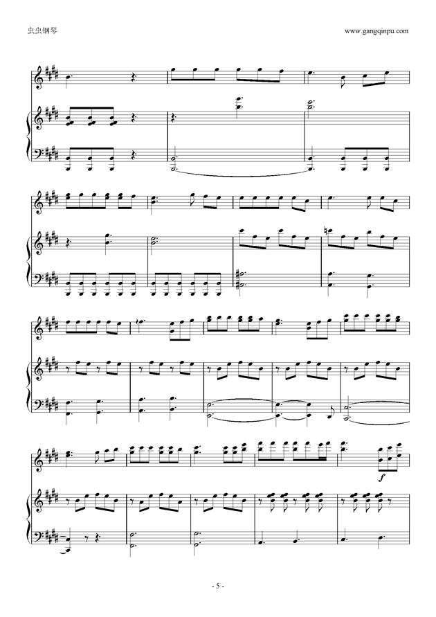 春天里原版伴奏钢琴谱 第5页