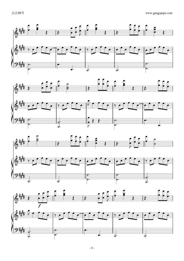 春天里原版伴奏钢琴谱 第6页