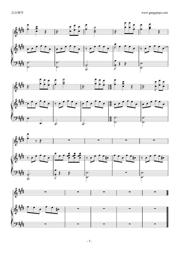 春天里原版伴奏钢琴谱 第7页