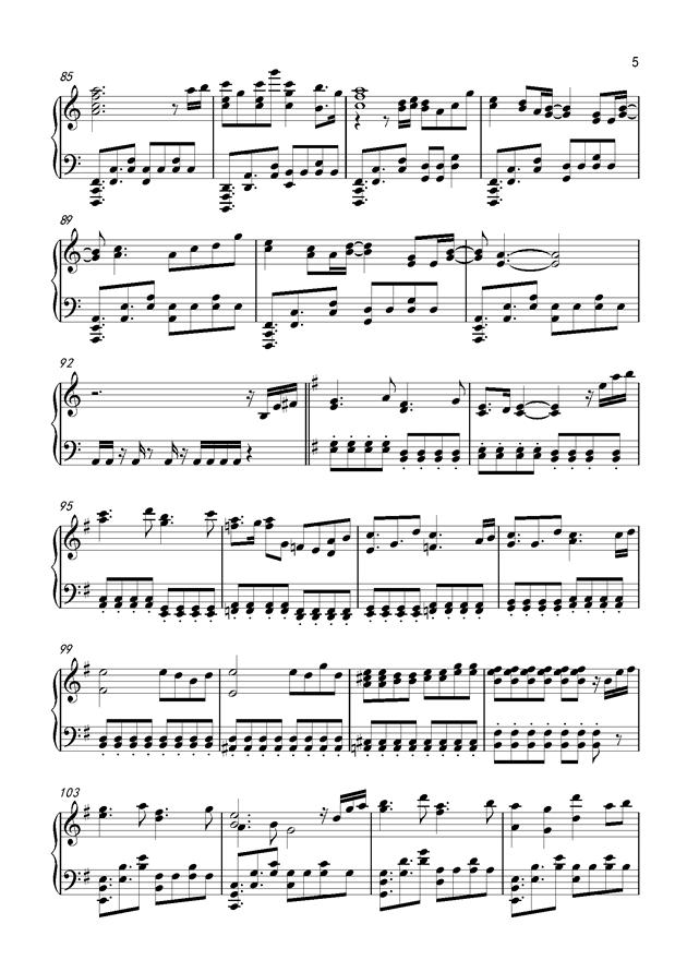 Unicorn钢琴谱 第5页